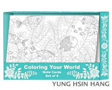 74-18NC Coloring Note Cards (Set of 6)